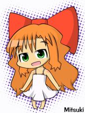 Tondemonai's Mascot